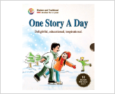 One Story a Day – 365 stories (12-book series with 12 audio CDs)