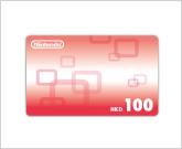 Nintendo 預付序號