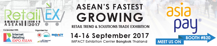 14-16 Sep 2017 IMPACT Exhibition Center Bangkok Thailand, Retail EX ASEAN 2017  - AsiaPay Booth #B20