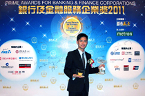 AsiaPay is pleased to receive the prestigious Prime Awards for Banking and Finance Corporations 2011 - Best Electronic Payment Platform