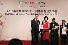 HSBC Living Business - People Caring Award 2012