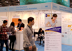 AsiaPay joined International ICT Expo 2015
