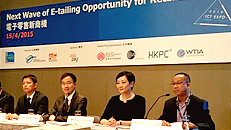 AsiaPay joined Next Wave of E-tailing Opportunity for Retailers Seminar