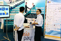 AsiaPay was invited to attend The Guangdong 21st Century Maritime Silk Road International Expo