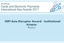 联款通 荣获 Cards & Electronic Payments International (CEPI) Asia 组织颁发的 Disruptor Award – Institutional 大奖。