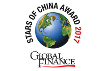 AsiaPay was awarded the Stars of China Awards - Innovation in Payments by Global Finance.