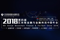 AsiaPay has attended the 4th Annual Block Chain Finance & Fin-tech China 2018 and received the Most Valuable Payment Service Organization award.