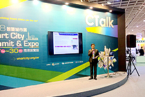 AsiaPay has attended Smart City Summit & Expo in Taiwan.