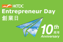 AsiaPay has attended HKTDC Entrepreneur Day 2018 in Hong Kong.