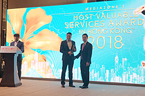 AsiaPay received Mediazone's Most Valuable Services Awards in Hong Kong 2018 by Mediazone in Hong Kong.