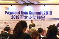 AsiaPay join the Payment Asia Summit 2019 in Shanghai, China