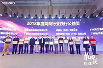 AsiaPay are honored to receive 2 awards at the IEBE Awards ceremony in GuangZhou, China