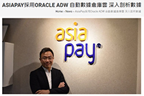 AsiaPay are interviewed by IT Pro Magazine about AsiaPay cooperation with Oracle.