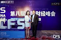AsiaPay receive the 2019 Outstanding Branding Award at the 8th China Finance Summit in Beijing, China.