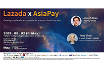 AsiaPay attend HKEBA Fifth Seminar in Hong Kong