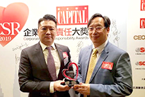 AsiaPay receive The Corporate Social Responsibility Award 2019 by Capital Magazine of South China Media.