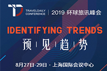 AsiaPay attend the 2019 TravelDaily Conference & Digital Travel Show in Shanghai, China.