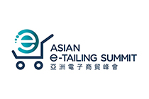 AsiaPay join the Asian E-tailing Summit (AES) at Hong Kong Convention and Exhibition Centre in Hong Kong