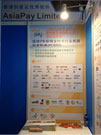 International Soft China Expo