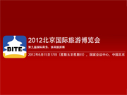 AsiaPay joined Beijing International Tourism Expo 2012