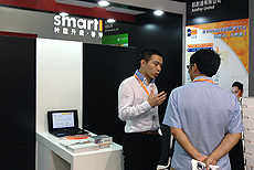 SmartHK Expo in Hangzhou