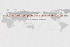 Cross-border E-payment and China Market Summit