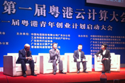 AsiaPay joined 1st Guangdong-Hong Kong Cloud Computing Conference 2012, Joseph Chan