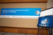 AsiaPay joined 4th SZ-HK e-Commerce Development Forum