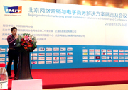 AsiaPay joined Beijing Network Marketing and E-commerce Solutions Exhibition and Conference