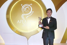 Joseph Chan wins Asia Pacific Entrepreneurship Awards 2013 - the Most Promising Entrepreneurship Award,  Joseph Chan