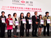 AsiaPay is pleased to receive HSBC Living Business - People Caring Award 2013: Certificate of Merit