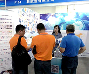 AsiaPay joined 2015 China Internet Conference E-Commerce Fair