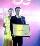AsiaPay wins 2015 China I + Finance Industry TOP 10 Enterprises Award