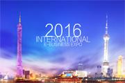AsiaPay joined Guangzhou IEBE International Electrical Trade Show