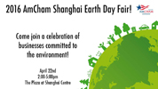 AsiaPay joined 2016 AmCham Shanghai Earth Day Fair to advocate environmental awareness