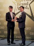 Asiapay wins Supreme Brand Awards 2016