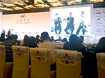 AsiaPay participate in China Hotel Marketing Conference 2016