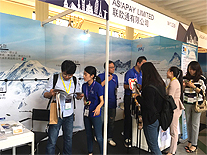 Participation of AsiaPay in World Travel Fair 2016