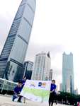AsiaPay - 'Green Earth action' in China (Shanghai)