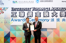 AsiaPay wins the Gold Award of Internet Financial Solution Providers