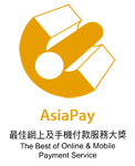AsiaPay wins the award of The Best of Online & Mobile Payment Service in the e-brand Awards 2559
