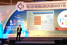 Sharing Session at the Hong Kong Computer & Communications Festival 2559