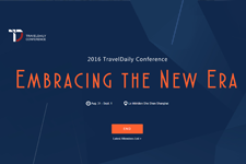 We make Travel Payments Easier – AsiaPay as a Sponsor of 2016 TravelDaily Conference