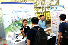 We make Travel Payments Easier – AsiaPay as a Sponsor of 2559 TravelDaily Conference