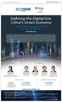 The CEO of AsiaPay, Mr. Joseph Chan was invited to speak at the China Daily Asia Leadership Roundtable Panel
