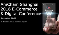 The CEO of AsiaPay, Mr. Joseph Chan  was invited to speak at the AmCham Shanghai 2016 E-Commerce & Digital Conference