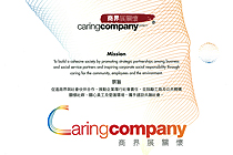 AsiaPay received Caring Company Award.