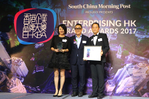 AsiaPay received The Best of Financial Services Brand (EHKBA) 2017 from South China Morning Post.